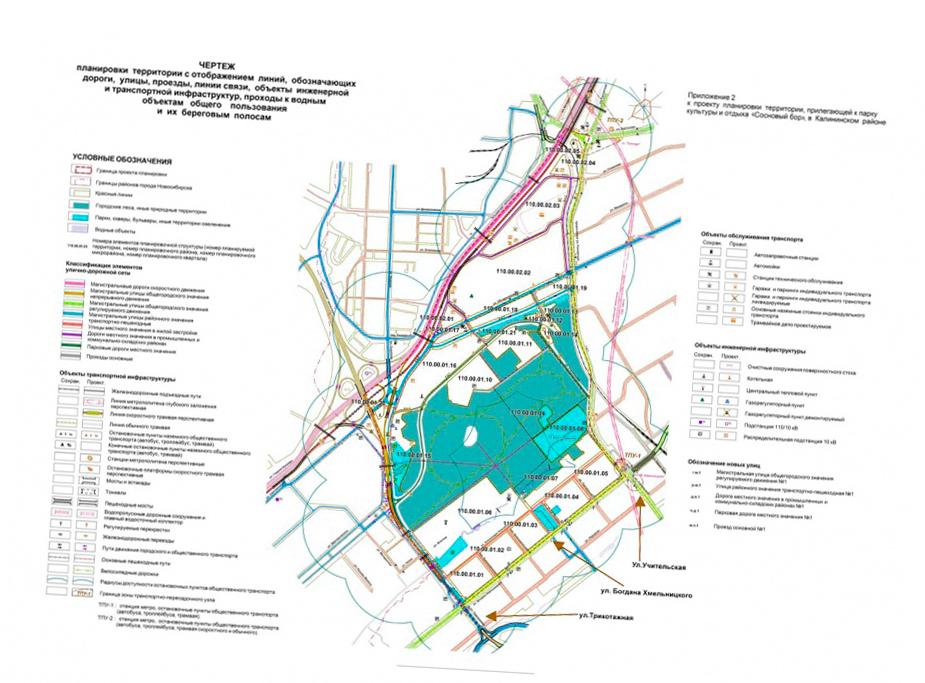 Проект планировки территории Красноярск
