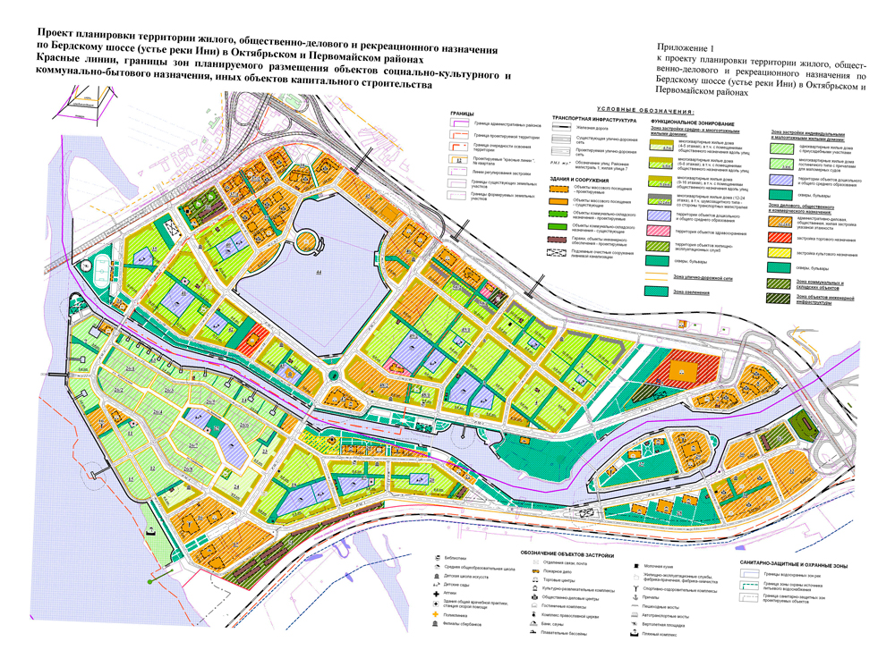 Планировка территории в Красноярске